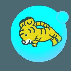 LINEスタンプ虎の子動くスタンプ