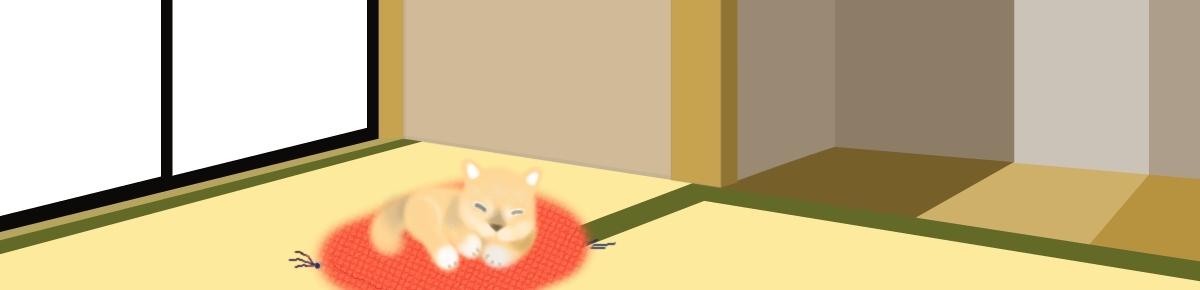 座敷犬童子(ざしきわんこ)