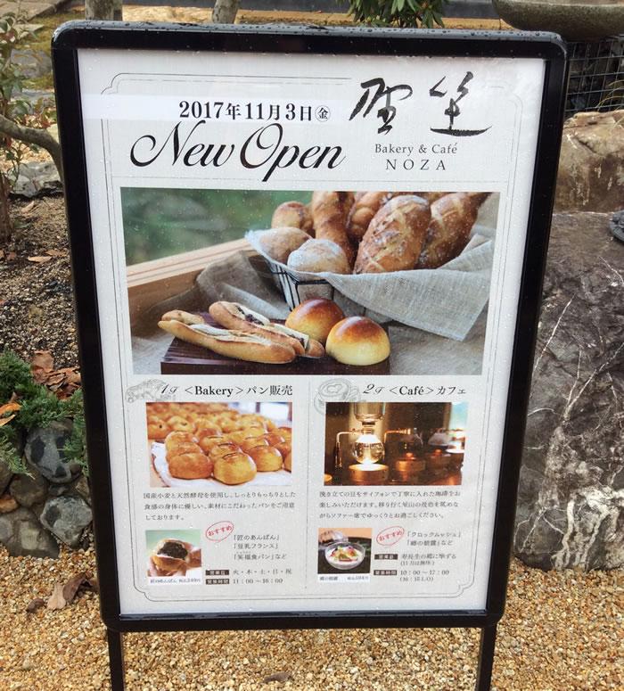 cafe_看板