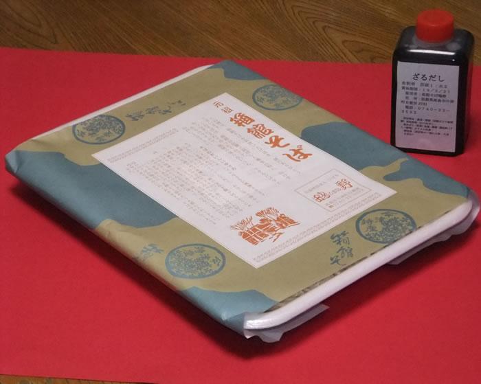 箱館蕎麦5