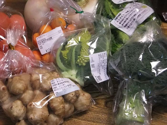 大中あいさい館野菜