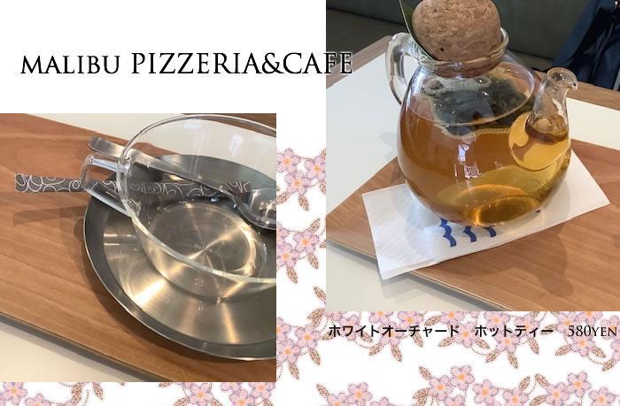 malibu PIZZERIA&CAFE_3